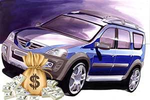 Кредит под залог автомобиля. Преимущества