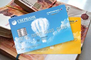 Банковская кредитная карта: оформление и использование