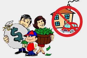 Кредит без залога – условия, варианты, особенности