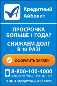 kredit_dok